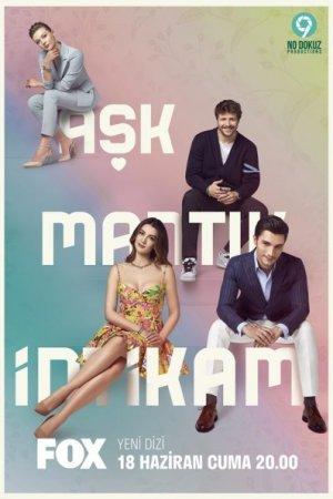 სიყვარულის ლოგიკური შურისძიება / Aşk mantik intikam