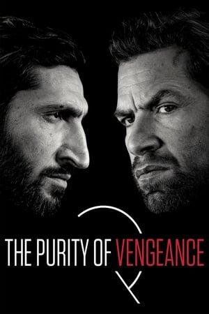 შურისძიების სიწმინდე / The Purity of Vengeance