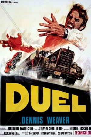 დუელი / Duel (1971)