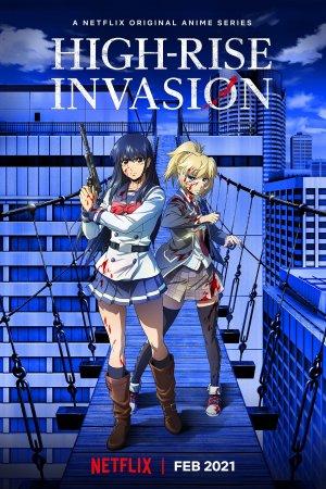ცათამბჯენში შეჭრა / High-Rise Invasion
