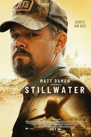 მშვიდი წყალი / Stillwater