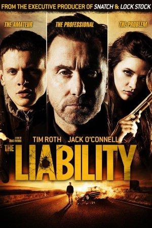 მევალე / The Liability