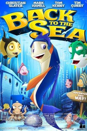 უკან ზღვისკენ / Back to the Sea