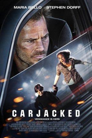 გატაცება / Carjacked