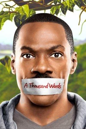 ათასი სიტყვა /  A Thousand Words