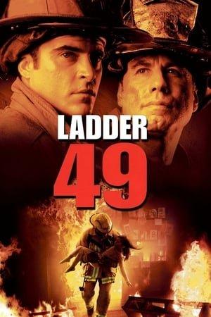რაზმი 49  / Ladder 49