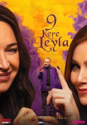 ლეილა სამუდამოდ / Leyla Everlasting