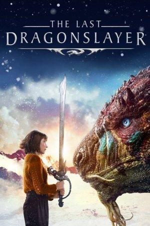 უკანასკნელი დრაკონების მკვლელი / The Last Dragonslayer