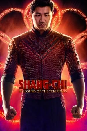 შანგ-ჩი და ათი ბეჭდის ლეგენდა / Shang-Chi and the Legend of the Ten Rings