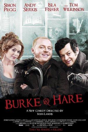 ყველაფერი სიყვარულისთვის / Burke and Hare