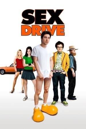სექს დრაივი / Sex Drive