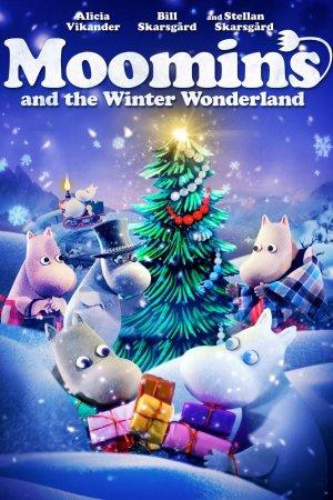 მუმი-ტროლი და ზამთრის ზღაპარი / Moomins and the Winter Wonderland