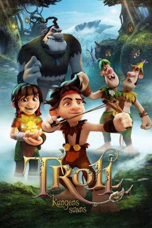 ტროლი: ზღაპარი კუდზე / Troll: The Tale of a Tail