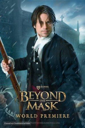 ნიღბის უკან / Beyond the Mask