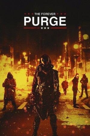 განკითხვის ღამე 5 / The Forever Purge