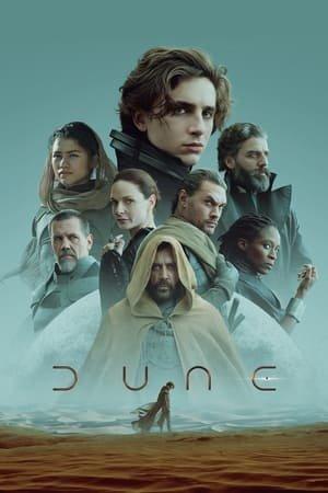 დიუნი /  Dune
