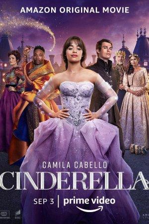 კონკია / Cinderella (2021)