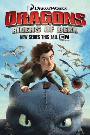 დრაკონები: მხედრები ბერკიდან / Dragons: Riders of Berk