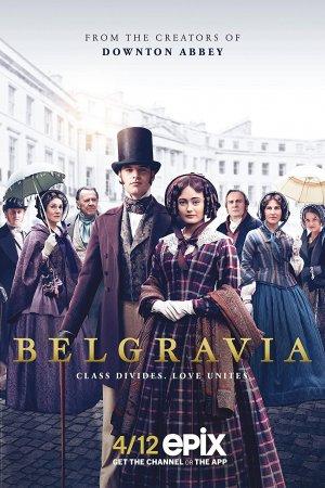 მაღალი წრის საზოგადოება / Belgravia