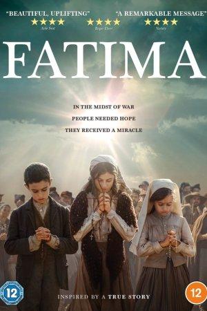 ფატიმა / Fatima