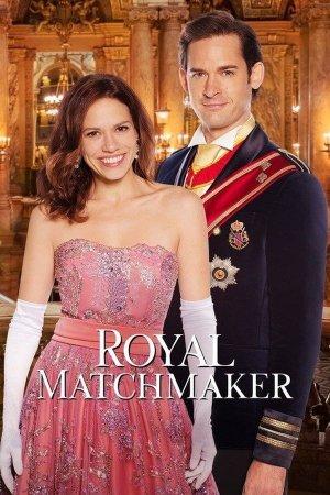 სამეფო მაჭანკალი / Royal Matchmaker