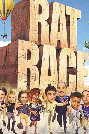 ვირთხების რბოლა / Rat Race