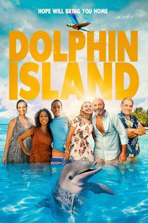 დელფინის კუნძული / Dolphin Island