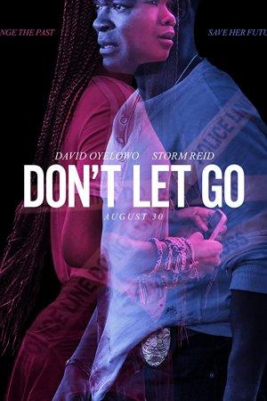 არ გაუშვა / Don't Let Go