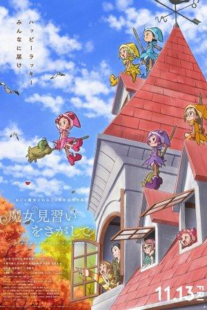 ჯადოსნური დორემის ძიებაში / Looking for Magical DoReMi (Majo minarai wo sagashite)