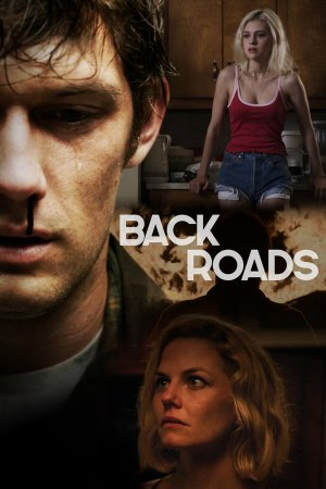 უკანა გზები / Back Roads