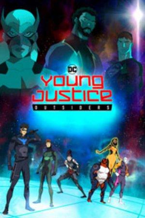 სამართლიანობის ლიგა / Young Justice