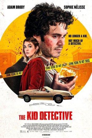 დეტექტივი ბავშვი / The Kid Detective