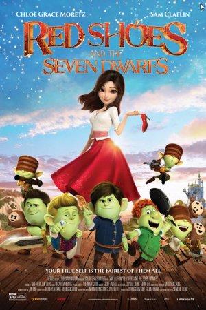 წითელი ფეხსაცმელი და შვიდი ჯუჯა / Red Shoes and the Seven Dwarfs