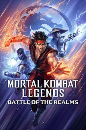 სასიკვდილო ბრძოლის ლეგენდები სამეფოების ბრძოლა / Mortal Kombat Legends: Battle of the Realms
