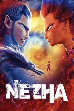ნაზა / Ne zha zhi mo tong jiang shi