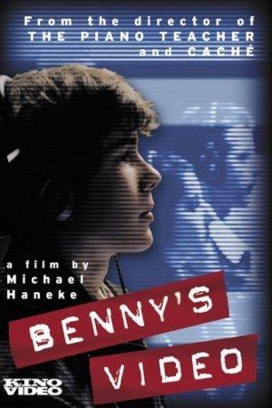 ბენის ვიდეო / Benny's Video
