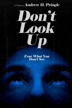 არ აიხედო / Don't Look Up