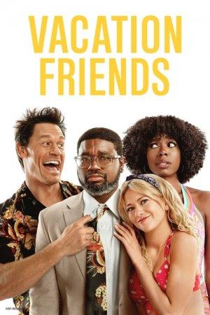 არდადეგების მეგობრები / Vacation Friends