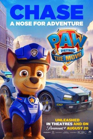 ლეკვების პატრული: ფილმი / PAW Patrol: The Movie