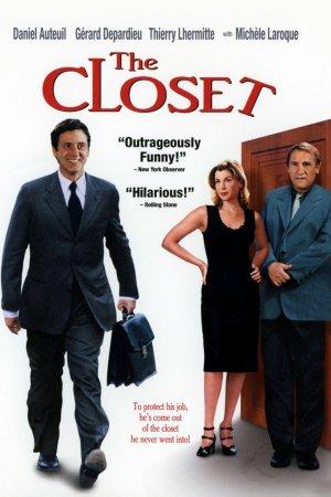 ქამელეონი / The Closet (Le placard)