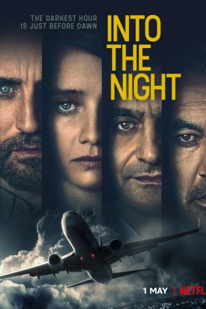 ღამეში /  Into the night
