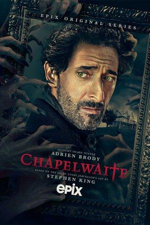 ჩაპელუეიტი / Chapelwaite