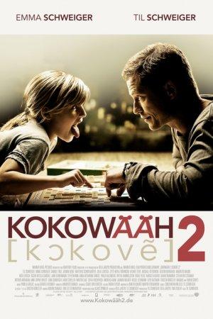 მაცდუნებელი 2 / Kokowääh 2