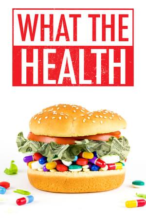 რა არის ჯანმრთელობა /  What the Health