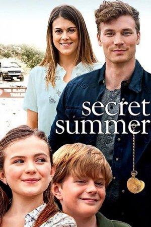 საიდუმლო ზაფხული / Secret Summer