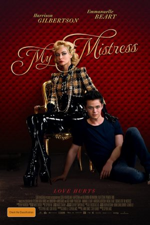 ჩემო ქალბატონო / My Mistress