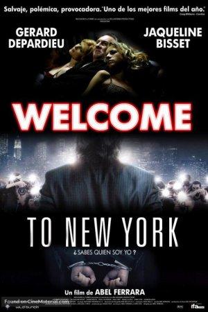 კეთილი იყოს თქვენი მობრძანება ნიუ-იორკში / Welcome to New York
