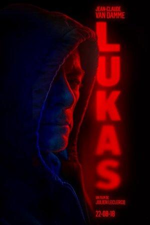 ლუკასი / The Bouncer (Lukas)