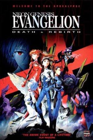ევანგელიონი / Neon Genesis Evangelion (Shin Seiki Evangelion)