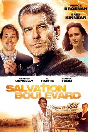 ბულვარი გადარჩენა / Salvation Boulevard